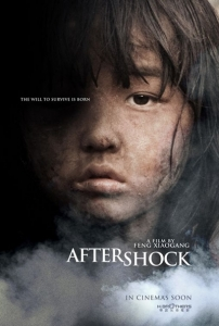 aftershock_5477